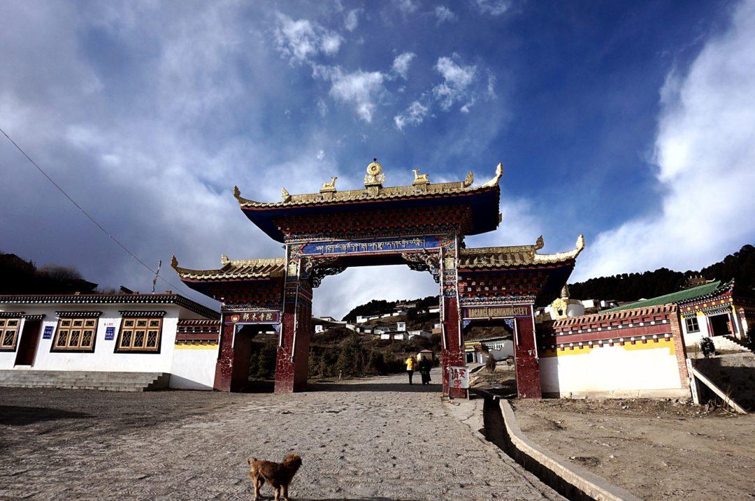 Klasztor w Langmusi