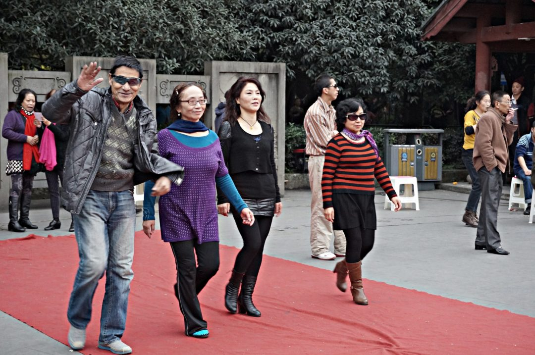 People's Park- Chengdu 1