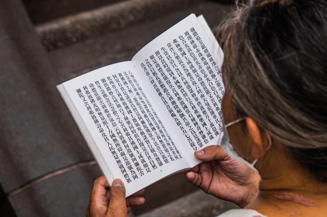 Tajwan - co zobaczyć w Tajpej? Świątynia Longshan