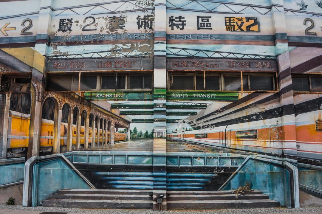Tajwan - co zobaczyć? Kaohsiung