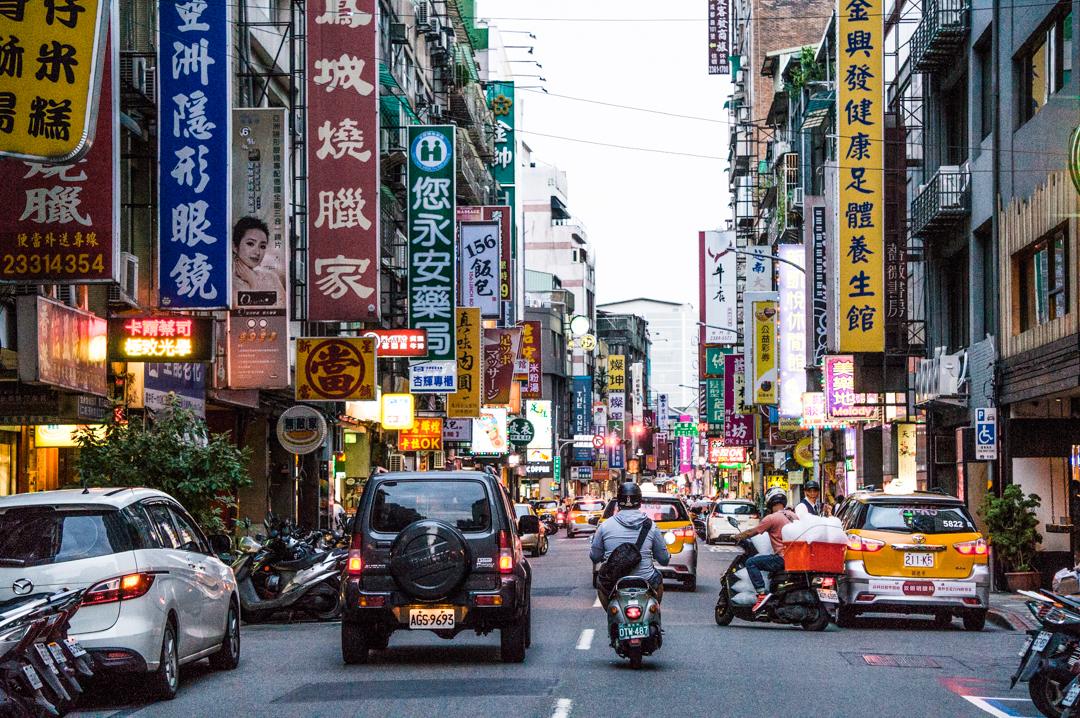 Tajwan - co zobaczyć w Tajpej?