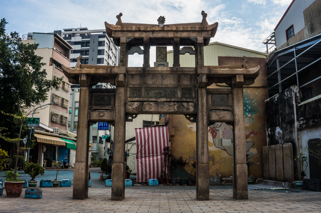 Tajwan - co zobaczyć? Tainan