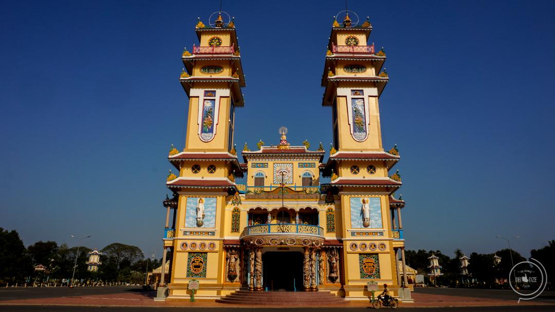 Świątynia w Tay Ninh - kaodaizm