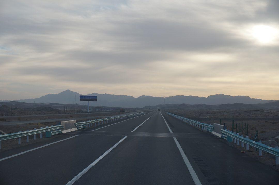 Droga do Gansu