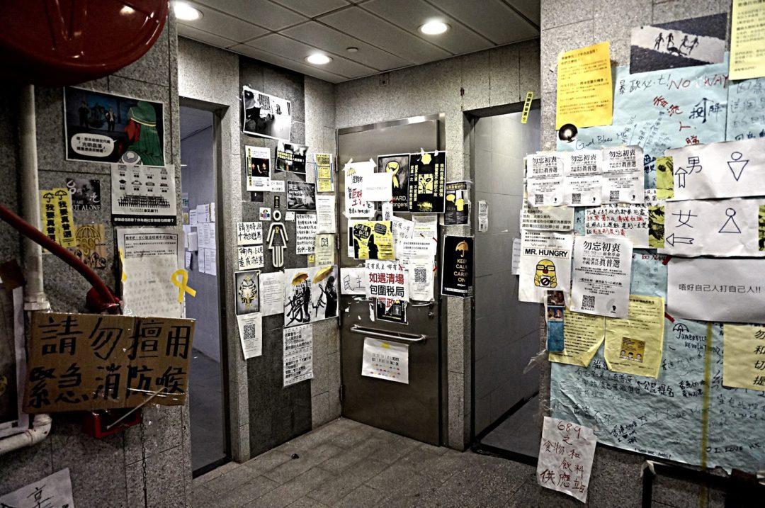 Hong Kong Umbrella Revolution- Na Nowej Drodze Życia