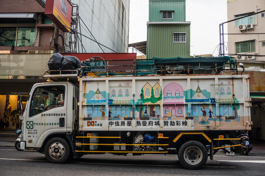Tajwan - co zobaczyć? grające śmieciarki
