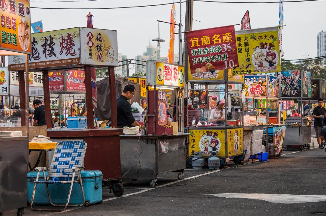 Tajwan - co zobaczyć? Tainan nocny market