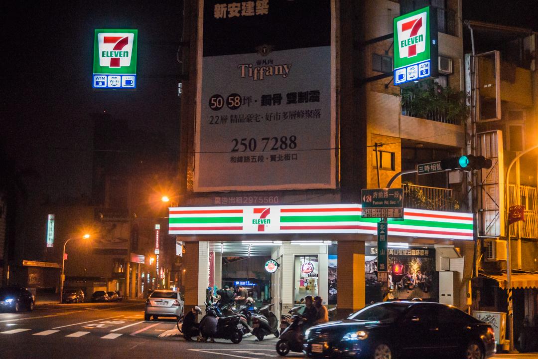 Tajwan - sklep 7 eleven